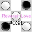 Reversi-Love_038.jpg
