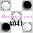 Reversi-Love_041.jpg