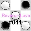 Reversi-Love_044.jpg
