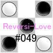 Reversi-Love_049.jpg