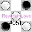Reversi-Love_051.jpg
