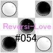 Reversi-Love_054.jpg