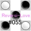 Reversi-Love_055.jpg