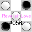 Reversi-Love_056.jpg