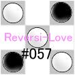 Reversi-Love_057.jpg