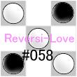 Reversi-Love_058.jpg