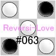 Reversi-Love_063.jpg