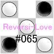 Reversi-Love_065.jpg