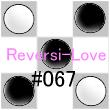 Reversi-Love_067.jpg