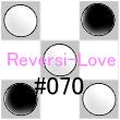 Reversi-Love_070.jpg