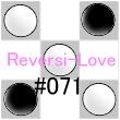Reversi-Love_071.jpg
