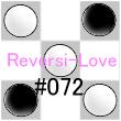 Reversi-Love_072.jpg