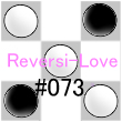 Reversi-Love_073.jpg