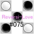 Reversi-Love_075.jpg