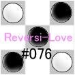 Reversi-Love_076.jpg