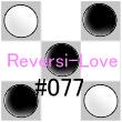 Reversi-Love_077.jpg