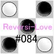 Reversi-Love_084.jpg