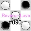 Reversi-Love_090.jpg