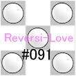 Reversi-Love_091.jpg