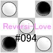 Reversi-Love_094.jpg