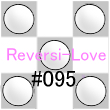 Reversi-Love_095.jpg