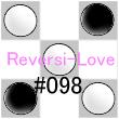 Reversi-Love_098.jpg