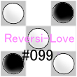 Reversi-Love_099.jpg