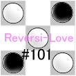 Reversi-Love_101.jpg