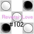 Reversi-Love_102.jpg
