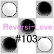 Reversi-Love_103.jpg