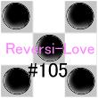 Reversi-Love_105.jpg