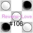 Reversi-Love_106.jpg