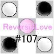 Reversi-Love_107.jpg