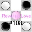 Reversi-Love_108.jpg