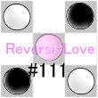 Reversi-Love_111.jpg
