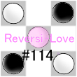 Reversi-Love_114.jpg