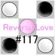 Reversi-Love_117.jpg