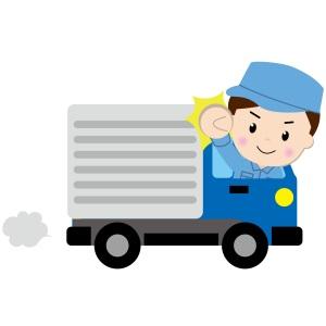 運輸業・運送業・ドライバー