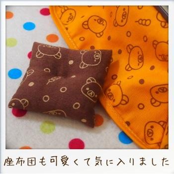 Rilakkuma-Kotatsu-Gohan03.jpg