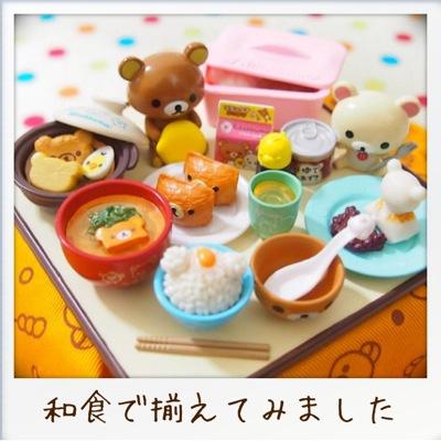 Rilakkuma-Kotatsu-Gohan06.jpg