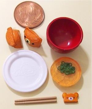 Rilakkuma-Kotatsu-Gohan52.jpg