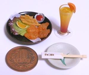 リーメント居酒屋ぷち呑み9番のレモンかけちゃっていいー?