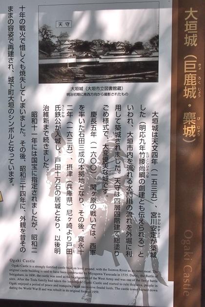 201405ogaki18.jpg