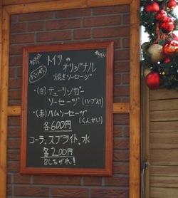 christmasmarket11.jpg