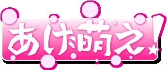 エロ漫画・エロ同人誌|あげ萌え!