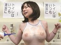 吉川あいみ パイズリ 無理に パイズリ 爆乳 キュート ハーレム 女教師