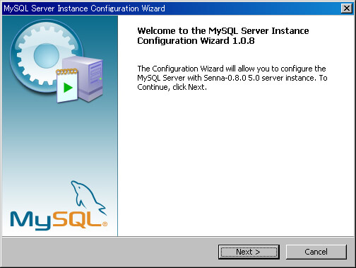 [Welcome to the MySQL Server Instance Configuration Wizard 1.0.8]画面