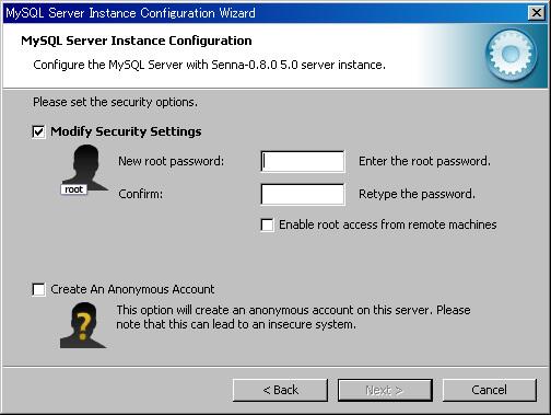 セキュリティオプションの設定画面