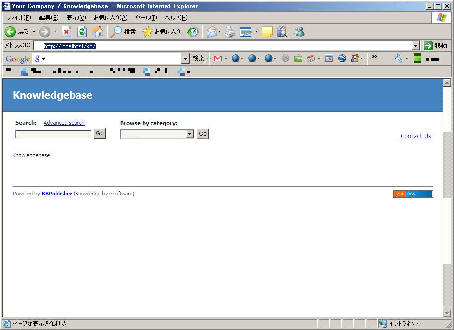 オープンソースのシンプルなナレッジベースシステム「KBPublisher」