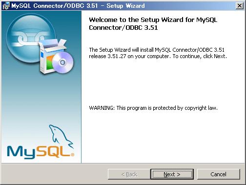 MySQL Connector/ODBC 3.51セットアップ手順